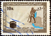 """IRAN - CIRCA 1980: A stamp printed in Iran from the """"Hegira (Pilgrimage Year)"""" issue shows Salman Farsi (follower of Mohammad), map of Iran and Kaaba, circa 1980. — Stock Photo"""