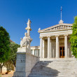 Academy of Athens, Greece — Stock Photo
