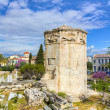 Tower of the Winds, Athens, Greece - Stock Photo