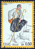 "GREECE - CIRCA 1973: A stamp printed in Greece from the ""Traditional Greek Costumes 2nd part"" issue shows a man from Skyros island, circa 1973. — Stock Photo"