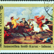 HUNGARY - CIRCA 1976: A stamp printed in Hungary issued for the 300th Birth Anniversary of Prince Ferenc Rakoczi II shows the clash between Rakoczi's Kuruts and Hapsburg Soldiers, circa 1976. — Stock Photo