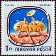 "HUNGARY - CIRCA 1976: A stamp printed in Hungary from the ""Space Probes to Mars and Venus"" issue shows Viking on Mars, circa 1976. — Stock Photo"