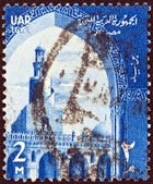 EGYPT - CIRCA 1958: A stamp printed in Egypt shows Ahmad Ibn Tulun Mosque, Cairo, circa 1958. — Stockfoto