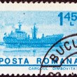 "Stock Photo: ROMANI- CIRC1974: stamp printed in Romanifrom ""ships"" issue shows Freighter ""Dimbovita"", circ1974."