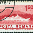 "ROMANIA - CIRCA 1974: A stamp printed in Romania from the ""ships"" issue shows Danube passenger vessel ""Muntenia"", circa 1974. — Stock Photo"