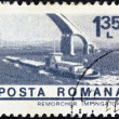 "ROMANIA - CIRCA 1974: A stamp printed in Romania from the ""ships"" issue shows Danube Tug Impingator, circa 1974. — Stock Photo"