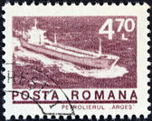 "ROMANIA - CIRCA 1974: A stamp printed in Romania from the ""ships"" issue shows Tanker ""Arges"", circa 1974. — Stock Photo"