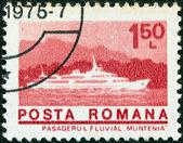"""Rumänien - ca. 1974: eine briefmarke gedruckt in rumänien aus der """"schiffe""""-ausgabe zeigt donau passagier schiff """"walachei"""" ca. 1974. — Stockfoto"""