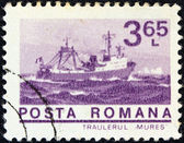 """ROMANIA - CIRCA 1974: A stamp printed in Romania from the """"ships"""" issue shows Trawler """"Mures"""", circa 1974. — Zdjęcie stockowe"""