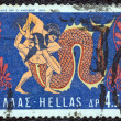 "GREECE - CIRCA 1970: A stamp printed in Greece, from the ''Hercules"" issue shows Hercules fighting Achelous, circa 1970. - Stock Photo"