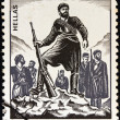 "Stock Photo: GREECE - CIRC1982: stamp printed in Greece from ""National Resistance, 1941-44"" issue shows Onset of Struggle in Crete (P. Gravalos), circ1982."