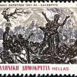 "GREECE - CIRC1982: stamp printed in Greece from ""National Resistance, 1941-44"" issue shows Sacrifice of Inhabitants of Kalavrit(S. Vasiliou), circ1982. — Stock Photo #11476641"