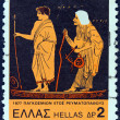 "Stock Photo: GREECE - CIRC1977: stamp printed in Greece from ""1977, International Rheumatism Year"" issue shows Hercules and nurse, circ1977."