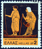 "GREECE - CIRCA 1977: A stamp printed in Greece from the ""1977, International Rheumatism Year"" issue shows Hercules and nurse, circa 1977. — Stock Photo"