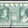 "GREECE - CIRCA 1939: A stamp printed in Greece from the ''social welfare"" issues, circa 1939. — Stock Photo"