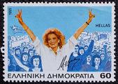 GREECE - CIRCA 1995: A stamp printed in Greece shows famous actress, singer and politician Melina Merkouri, circa 1995. — Stock Photo