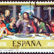 "SPAIN - CIRCA 1979: A stamp printed in Spain from the ""Religious Paintings"" issue shows ""The Last Supper"" painting by J. de Juanes, circa 1979. — Stock Photo #11543644"