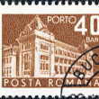 ROMANIA - CIRCA 1967: A stamp printed in Romania shows Central Post Office building (National museum of Romanian history now), circa 1967. - Lizenzfreies Foto