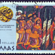 "Stock Photo: GREECE - CIRC1977: stamp printed in Greece from ''Alexander Great"" issue shows ""fatal oracle"", circ1977."