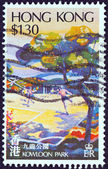 HONG KONG - CIRCA 1980: A stamp printed in Hong Kong shows Kowloon Park, circa 1980. — Stock Photo