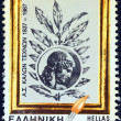 Stock Photo: GREECE - CIRC1987: stamp printed in Greece issued for 150th Anniversary of Fine Arts University (1837), shows DiplomEngraving by Yiannis Kephalinos, circ1987.