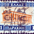 "GREECE - CIRCA 1927: A stamp printed in Greece from the ""Landscapes"" issue, shows the Temple of Hephaestus, Athens, circa 1927. — Stock Photo"