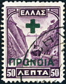"GREECE - CIRCA 1927: A stamp printed in Greece from the ""Landscapes"" issue, shows Corinth canal, circa 1927. — Stock Photo"