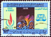 KUWAIT - CIRCA 1978: A stamp printed in Kuwait issued for the 30th Anniversary of Declaration of Human Rights shows Refugees, circa 1978. — Stock Photo