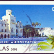 "Stock Photo: GREECE - CIRC2008: stamp printed in Greece from ""Greek islands"" issue shows Kos island, circ2008."