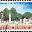 GREECE - CIRCA 1967: A stamp printed in Greece issued for the the inauguration of the International Olympic Academy shows temple of Hera ruins, Olympia, circa 1967. — Stock Photo