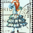 "SPAIN - CIRCA 1970: A stamp printed in Spain from the ""Provincial Costumes"" issue shows a woman from Seville, circa 1970. — 图库照片"