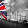 Big Ben with colorful flag of England in London — Stock Photo #10799189