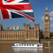 Big Ben with flag of England, London, UK — Stock Photo #10799942