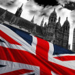 Houses of Parliament with flag of England, London, UK — Stock Photo #10925006