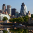 Modern London cityscape , LONDON, UK — Stock Photo