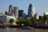 Modern London cityscape — Stock Photo