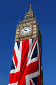 Famous Big Ben with flag of England in London — Stock Photo