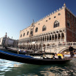 Venice with Doge palace on Piazza San Marco in Italy — Stock Photo