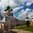 Rostov Veliky. Russia - Stock Photo