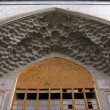 Stock Photo: Mosque entrance in Shiraz, Iran