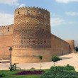 Citadel of Karim Khan, Shiras, Iran — Stock Photo