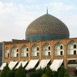 Stock Photo: Sheikh Lotfollah Mosque. Imam Square. Isfahan. Iran.