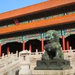 Gate of Supreme Harmony. Forbidden City. Beijing. China — Stock Photo