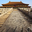 Three Great Halls Palace. Forbidden City. Beijing, China. — Stock Photo #10783773