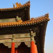 Three Great Halls Palace. Forbidden City. Beijing. China. — Stock Photo #10784170
