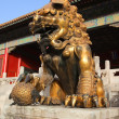 Three Great Halls Palace. Forbidden City. Beijing. China - Stock Photo
