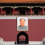 Постер, плакат: Gate of Heavenly Peace Forbidden City Beijing China
