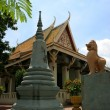 Wat Phnom, Phnom Penh. Cambodia — Stock Photo