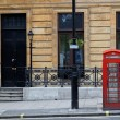 Red phone booths in central London. UK. — Stock Photo