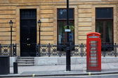 Red phone booths in central London. UK. — 图库照片